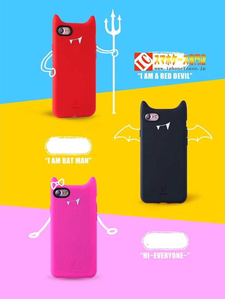 iphone7ケース韓国悪魔デビル アイフォン7plusシリコン製耐衝撃保護カバーiPhone7ソフトケース