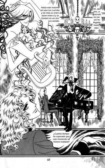 「オルフェウスの窓 ユリウス pinterest」の画像検索結果