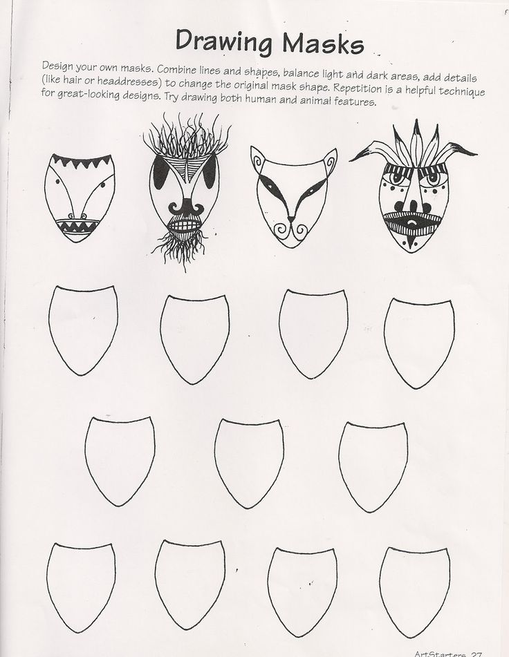 Ande Cook's Drawing Masks worksheet and Art Education Substitute Lesson