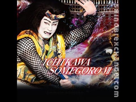 Ichikawa Somegoro Kabuki Spectacle @ Fountains of Bellagio FULL SHOW