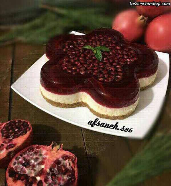 طرز تهیه دسر چیز کیک انار مناسب شب یلدا مجله تصویر زندگی Yummy Food Food Mini Cheesecake