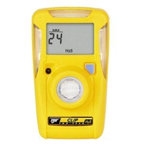 The 2-Year BW Clip H2S is a maintenance-free, single gas detector for hydrogen sulfide detection. Just turn on the device and it runs continuously — no need for calibration, sensor replacement, battery replacement or battery charging. That means great reliability and no downtime.