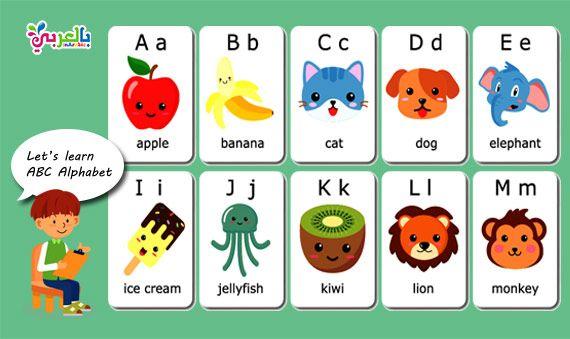 اوراق عمل رياض اطفال الحروف انجليزي Free Printable Letters Letter Worksheets For Preschool Arabic Kids