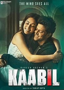 Kaabil Hindi Movie Review and Rating 2017 - Hrithik's best performance makes this a really good movie