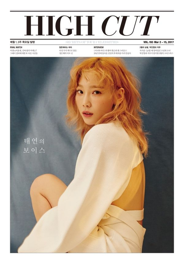 SNSD's Taeyeon for High Cut Korea Vol. 193. Photographed by Shin Sun Hye