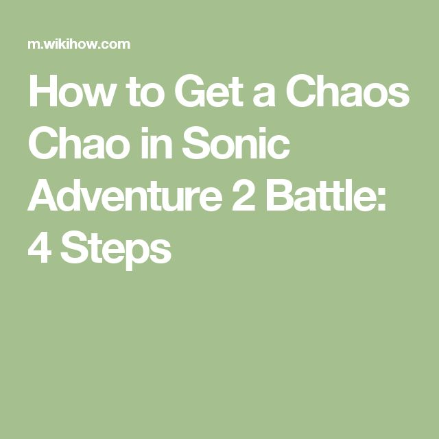 how to get a shadow chao