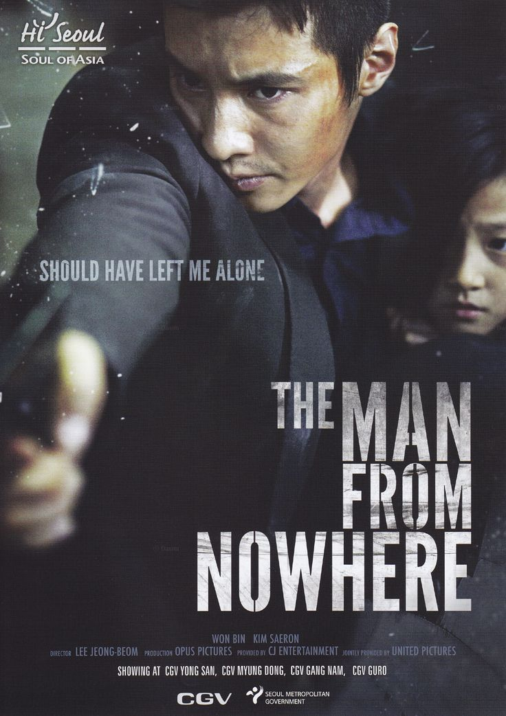 The Man From Nowhere  Korean Films You Wont Regret Watching