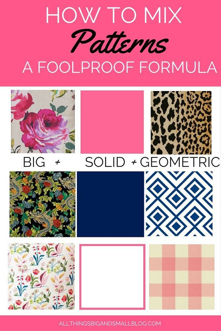 How To Mix Patterns- A Foolproof Formula from All Things Big and Small-- decorating your house on a budget doesn't have to be hard! For more budget friendly DIY decorating tips and tricks go to All Things Big and Small Blog! http://www.susannahcotton.com/