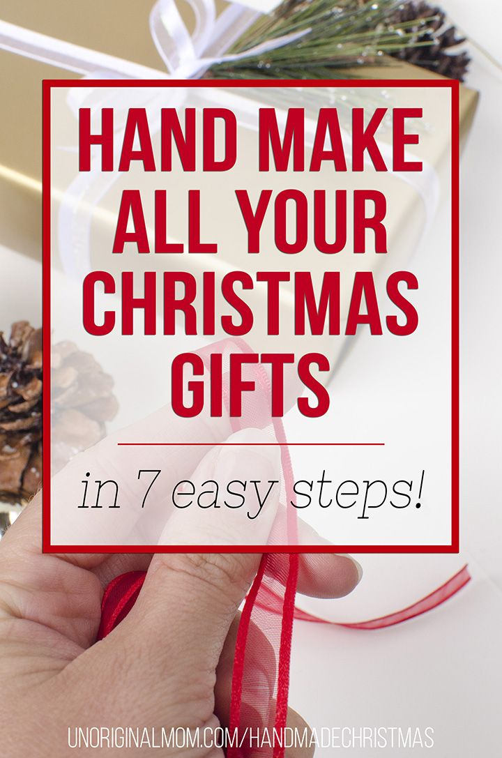 7 Steps to a Handmade Christmas - get a head start on making your Christmas gifts with these great tips!