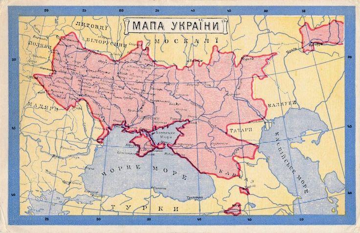 MANA  YKPAIHN - Map of Ukrainia-Black Sea-Adriatic & surroding countries - EB372