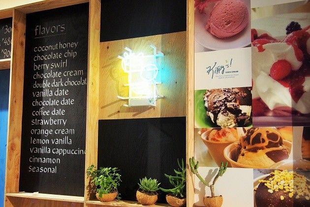 乳製品と砂糖を使わない世界初のアイスクリーム店、10月16日にオープン。