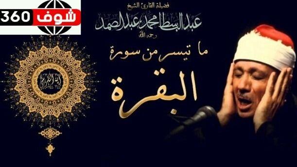 تردد جميع قنوات القرآن الكريم والقنوات الدينية الإسلامية على النايل سات 2020 شوف 360 الإخبارية Movie Posters Movies News