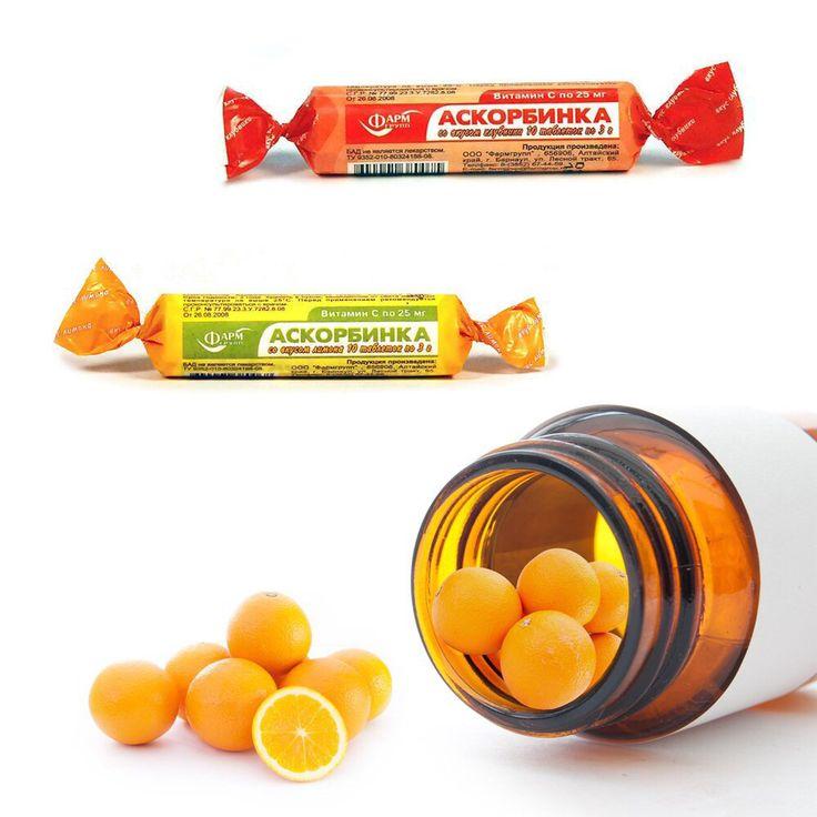 #Витамин С, #аскорбиновая #кислота, «Аскорбинка», — все это названия витамина, знакомого нам с раннего детства. Он полезен для здоровья, его нужно принимать во время болезни, чтобы быстрее выздороветь.  Показания к применению « #Аскорбинки »:  • Профилактика и лечение дефицита витамина #C • Физические и умственные #перегрузки.  • #Дистрофия.  • #Переломы костей.  • Период реконвалесценции после перенесенных заболеваний.  • #ЦентральнаяАптека #аптека #здоровье