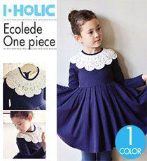 5880 I.HOLIC 韓国で今大変人気の子供服ブランドを取り扱いをしているWeb店舗 I.HOLIC