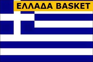 To Skathari: BASKET ΠΑΝΑΘΗΝΑΪΚΟΣ - ΠΑΟΚ