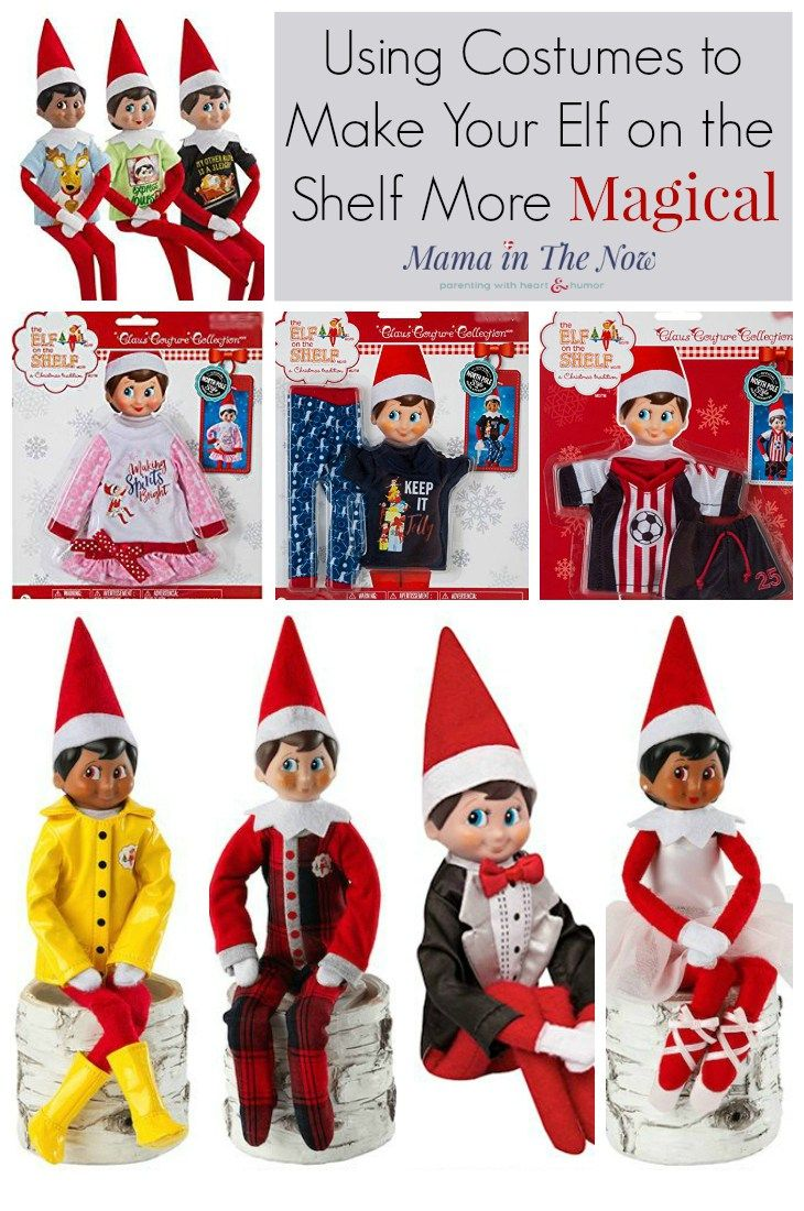 I am all for the easy (and lazy) way to do Elf on the Shelf. It's a motherhood win when you add Christmas magic without too much effort. Elf on the shelf accessories, tips and ideas for busy and tired moms! Making the Elf on the Shelf easy for mom and fun for the kids.