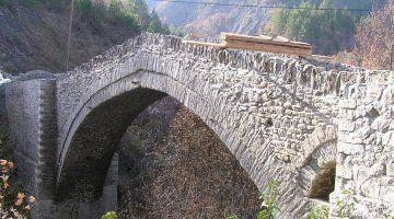 Bridge Black Stone/ Γεφύρι Μαύρης Πέτρας