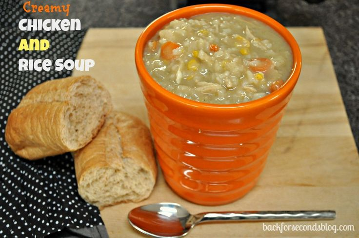 Easy Crock Pot Creamy Chicken and Rice Soup by Back For Seconds