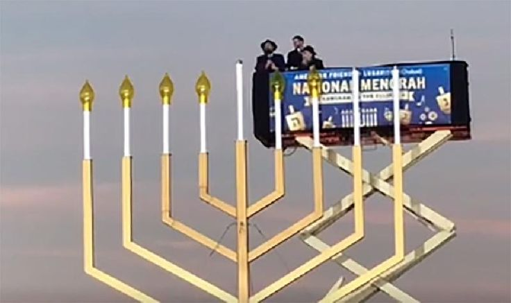 #Rabbi uses National Menorah lighting to trash #Obama #UN move...