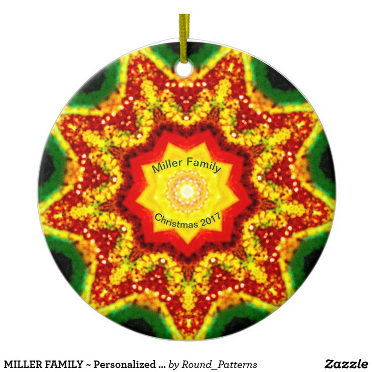 MILLER FAMILY ~ Personalized Christmas Fractal ~