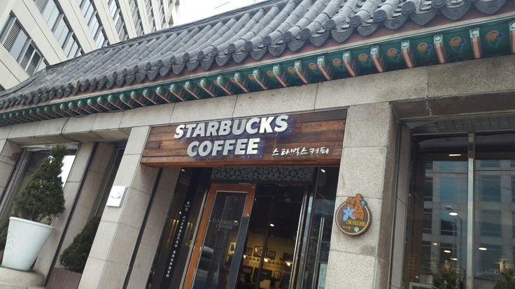 Starbucks in Seoul.