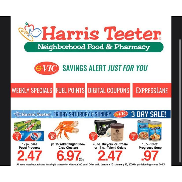 Harris teeter evic this weekend double tap and make sure