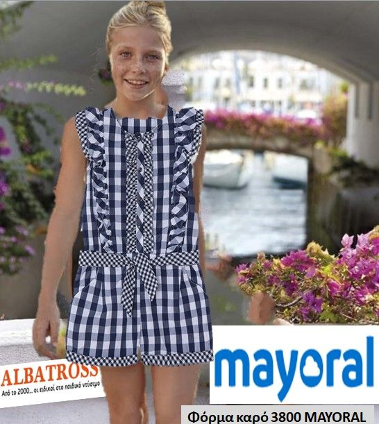 #ΠΑΣΧΑΛΙΝΕΣ_ΑΓΟΡΕΣ #MAYORAL  Φόρμα ΜΑΥORAL κοντή αμάνικη.Σε χρώμα ναυτικό μπλε, καρό Στη μέση έχει θυλάκια και φιόγκο σε στυλ ζώνη. Περισσότερα σχέδια στο www.albatross-junior.gr