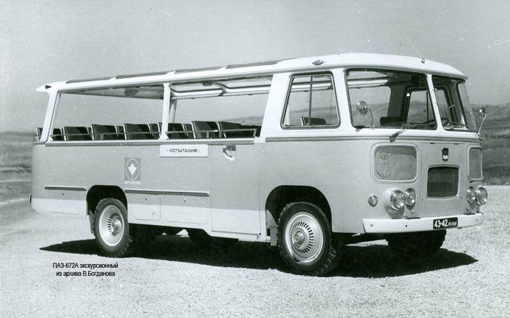 ПАЗ-672А экскурсионный.
