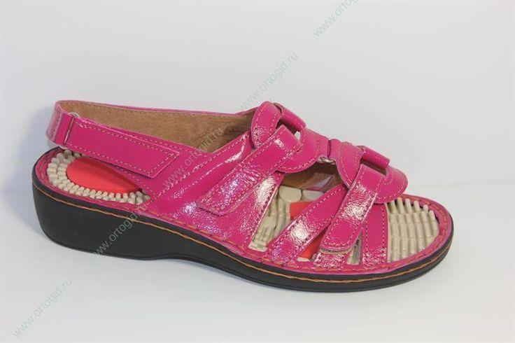 Vapiti массажная обувь