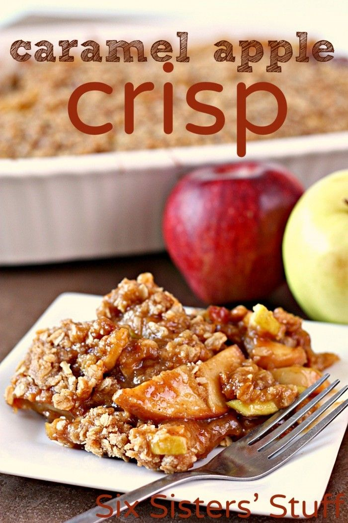 Warm Caramel Apple Crisp from SixSistersStuff.com. Perfect way to use up all those apples! #dessert