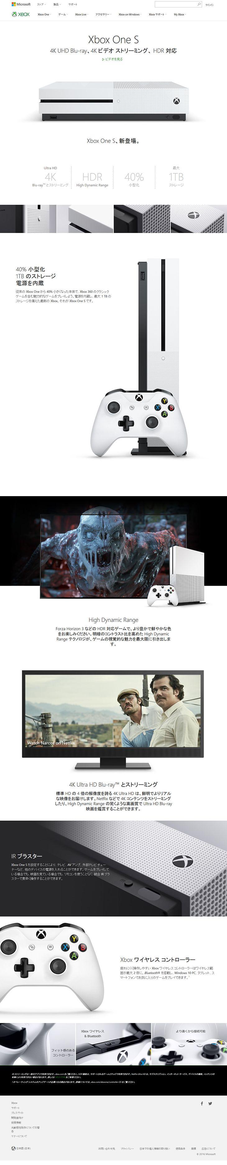 Xbox One S【キッズ・ベビー・玩具関連】のLPデザイン。WEBデザイナーさん必見!ランディングページのデザイン参考に(シンプル系)