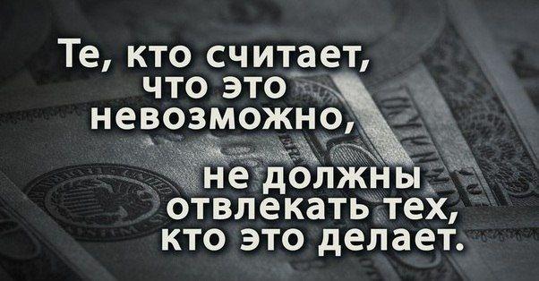 #мышление #предпринимательство