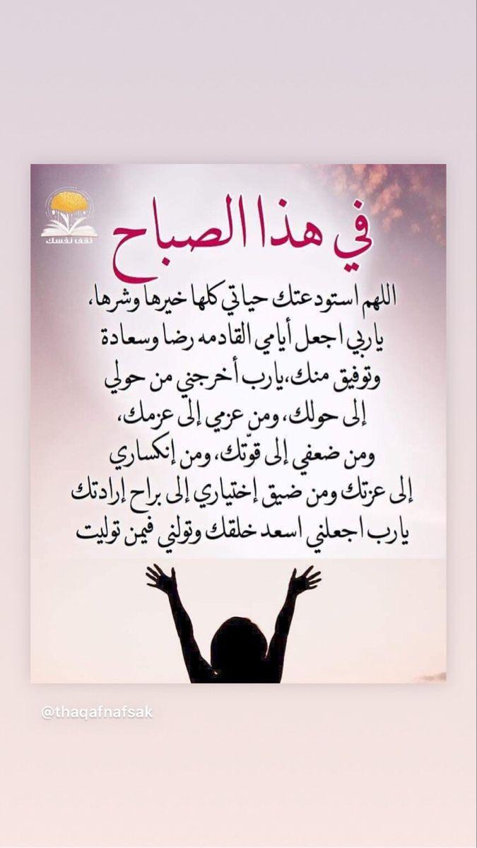 Pin By Abdul Rahim On دعاء Islamic Phrases Phrase Home Decor Decals