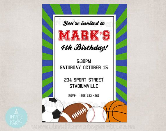 PRINTABLE Sports Party Invitation by InviteMe2Party on Etsy
