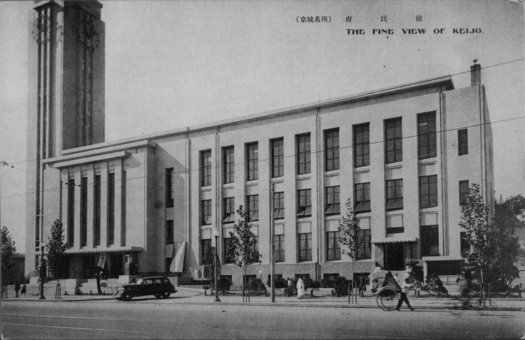"Keijo (Seoul): Fumin-Kan / Keijo Public Hall (""Bumingwan"").  Built by the Japanese occupiers in 1935 opposite  the Gyeongseong-bu Office (present-day Seoul City Hall), it  was Korea's first multi-purpose performance venue. The building, which is currently used as the Seoul City Council building, was an ultra-modern building equipped with heating and air-conditioning systems, a 1,800-seat auditorium, and ancillary halls."