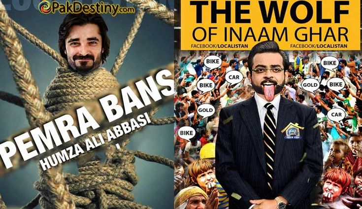 Was Hamza Abbasi's program a threat for Dr Aamir Liaquat