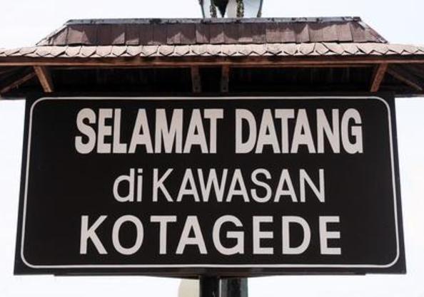 Kotagede in Yogyakarta, DI Yogyakarta