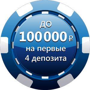 Игровые автоматы играть бесплатно megaprom джойказино официальный сайт играть по 20 копеек