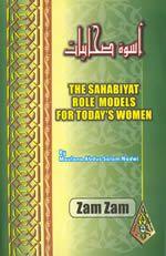 The Sahabiyat Role Models  For Today's Women (Uswa e sahabiyat) Maulana Abdus Salam Nadwi Translated by Maulana Muhammad Mahomedy Paperback  97 Pages