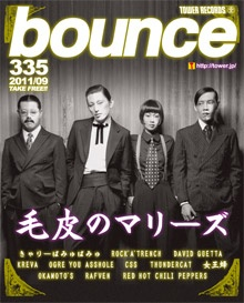 bounce 335号 - 毛皮のマリーズ