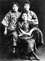 The Soong sisters, the most famous and influential women in Chinese history.