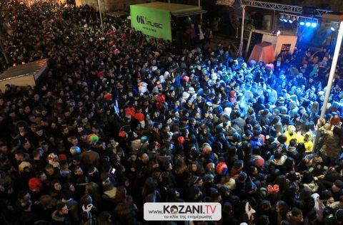 Κοζάνη: Χιλιάδες κόσμος στο Πάρτι Νεολαίας | Φωτογραφίες του www.kozani.tv