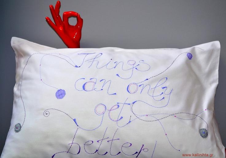 Pillowcase for optimists ...