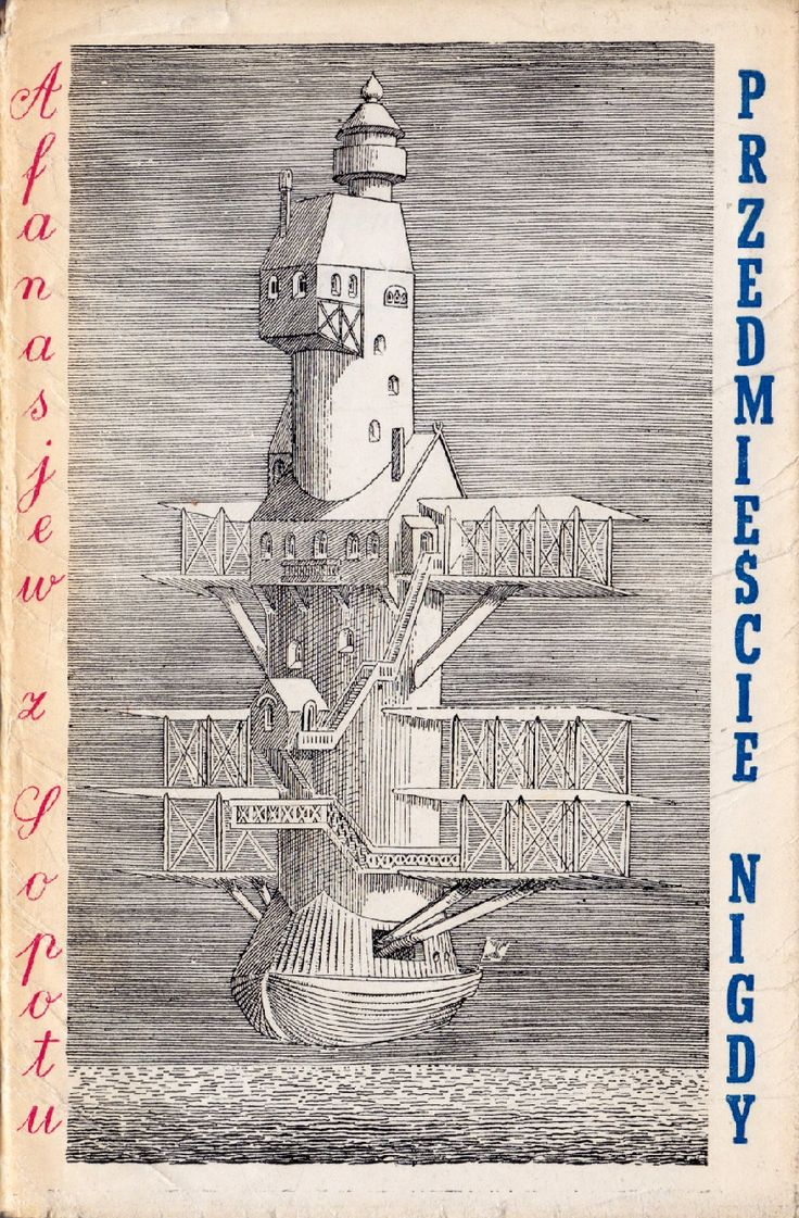 'Przedmieście Nigdy', Kraków 1968, cover by Daniel Mróz.