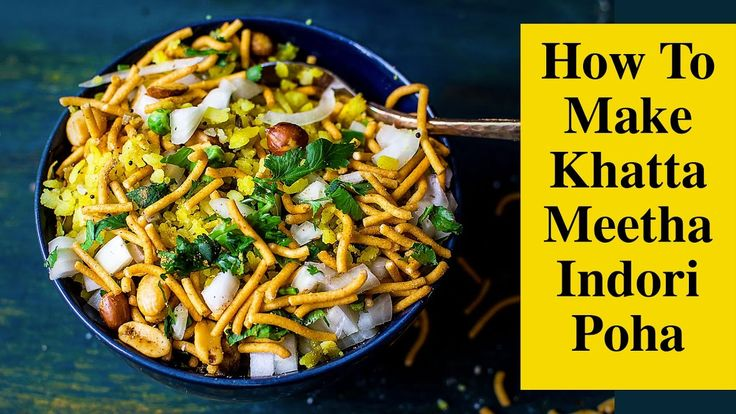 How To Make Khatta Meetha Indori Malwa Poha   Poha Recipe Video   Best I...
