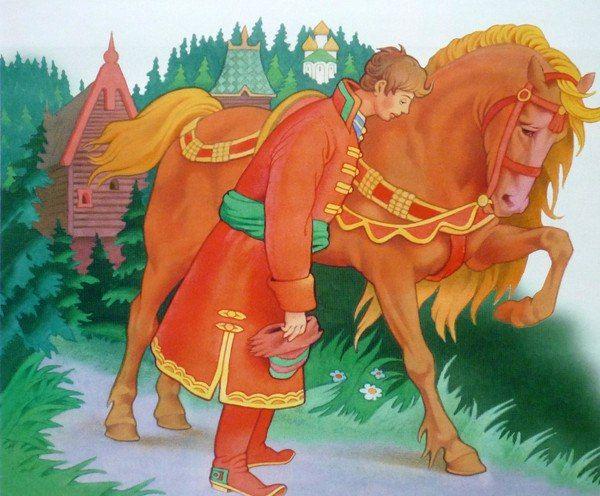 Просмотреть иллюстрацию иллюстрации /Иван-царевич и серый волк/ из сообщества русскоязычных художников автора Александр Магдич в стилях: 2D, нарисованная техниками: Акварель.