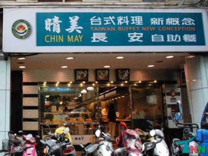 【台北】好きな料理を好きなだけ盛る!?とってもお得な自助餐スポット