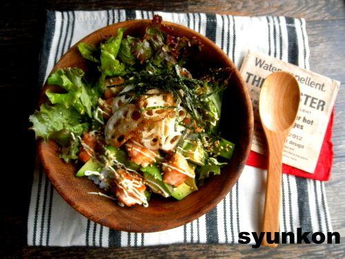 【簡単!!カフェ丼】鮭とアボカドの丼れんこん乗せ | 山本ゆりオフィシャルブログ「含み笑いのカフェごはん『syunkon』」Powered by Ameba