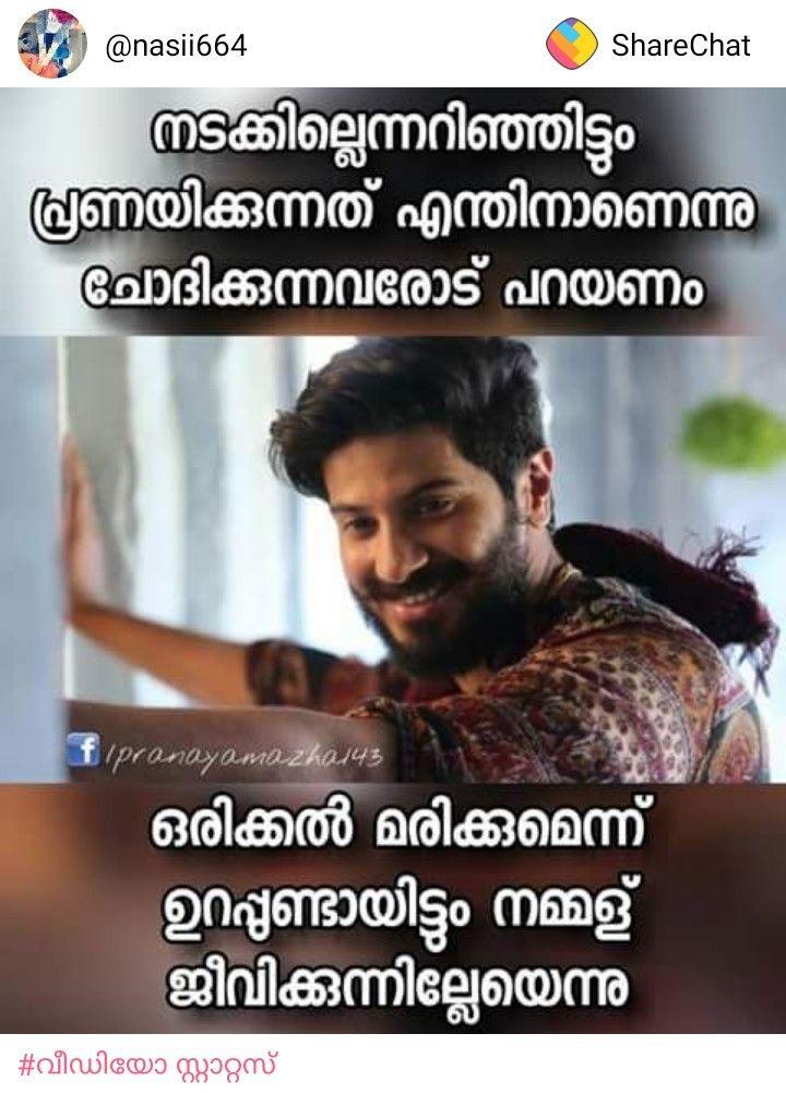 Oru Viswasam Chilapol What Im Thinking Love Quotes