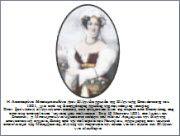 Οι ήρωες του 1821